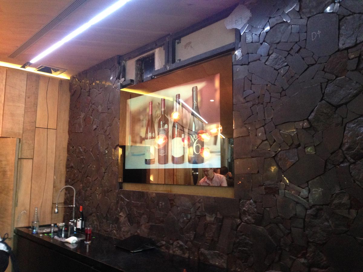 Temporary Mirror Television Installation. Mirror Tv on